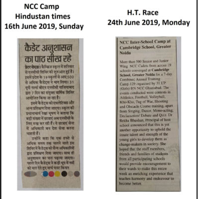 ncc camp2